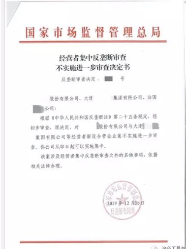 辽宁朋信律师事务所