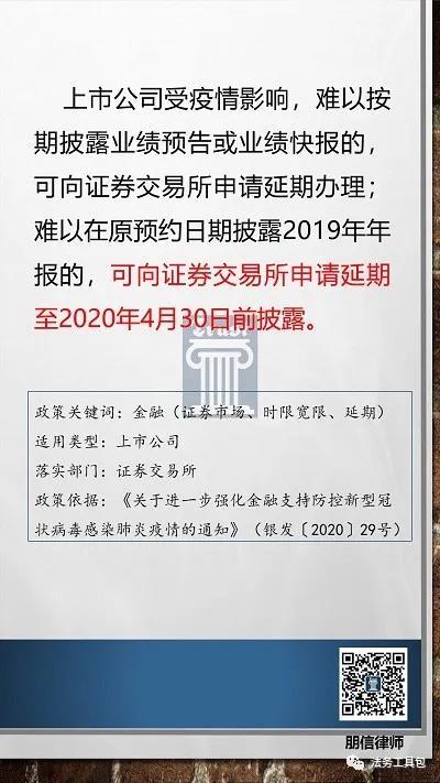 微信图片_20200318140228.jpg